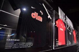 Nike Football Hub6